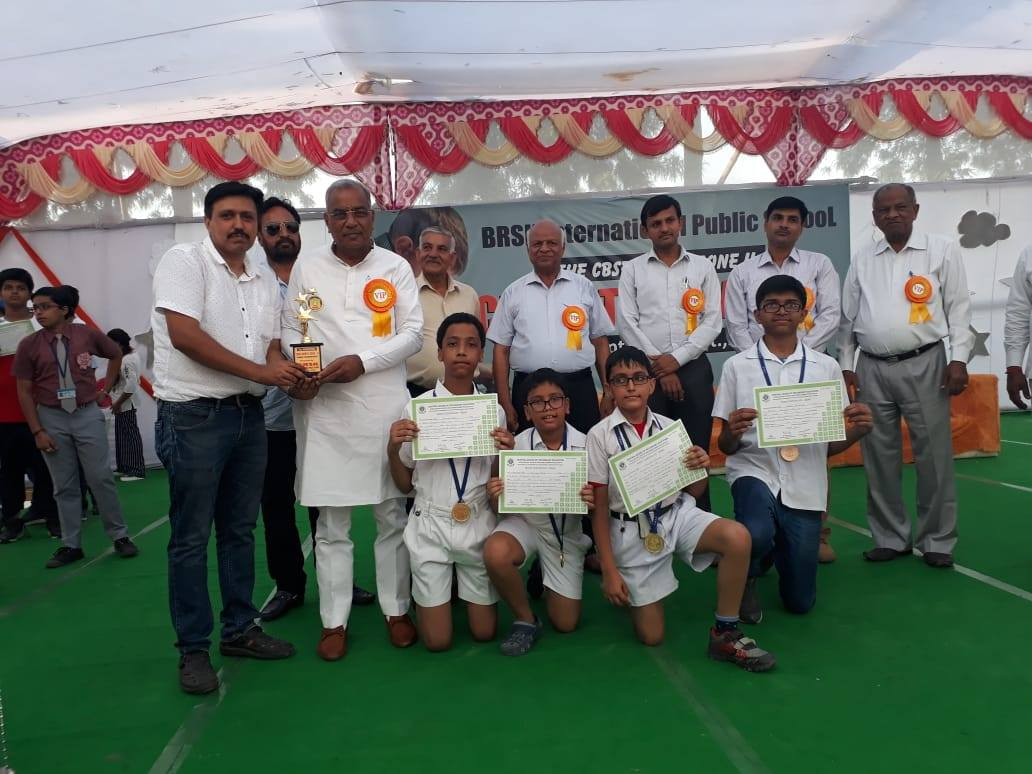 CBSE Inter School Chess Competition – North Zone II
